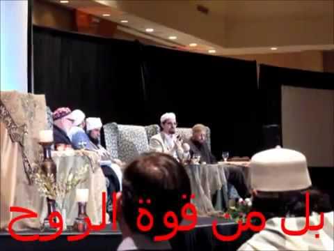 Shaykh Hamza Yusuf witnesses Karamah of Dr Umar Farooq Abdullah