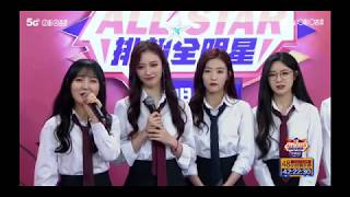 SNH48 Team SII - Migu Music Interview for CVL All-Star Game in Shenzhen 20190324