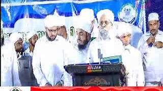 Ustad Hotel - New Latest Islamic Malayalam Speech Ponmala Usthad Part2 Bayar mujammau swalath majliss 22-11-2013