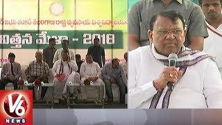Minister Pocharam Srinivas Reddy Launches Mega Seed Mela In Agricultural University | Hyderabad