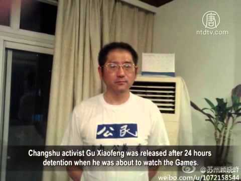 Mainland Veteran Publicly Requests Zhou Yongkang be Shot