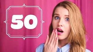 ГОЛАЯ ПРАВДА - 50 фактов обо мне