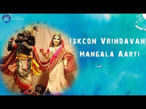 Iskcon Vrindavan Mangala Aarti video