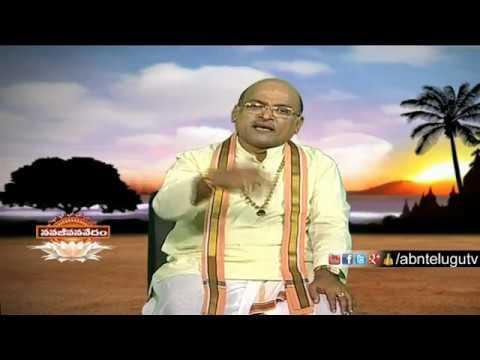 Garikapati Narasimha Rao About Mantra Siddhi   Navajeevana Vedam