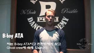울산 POSSI DANCE ACADEMY 2014 06 26 B boy ATA work shop interview