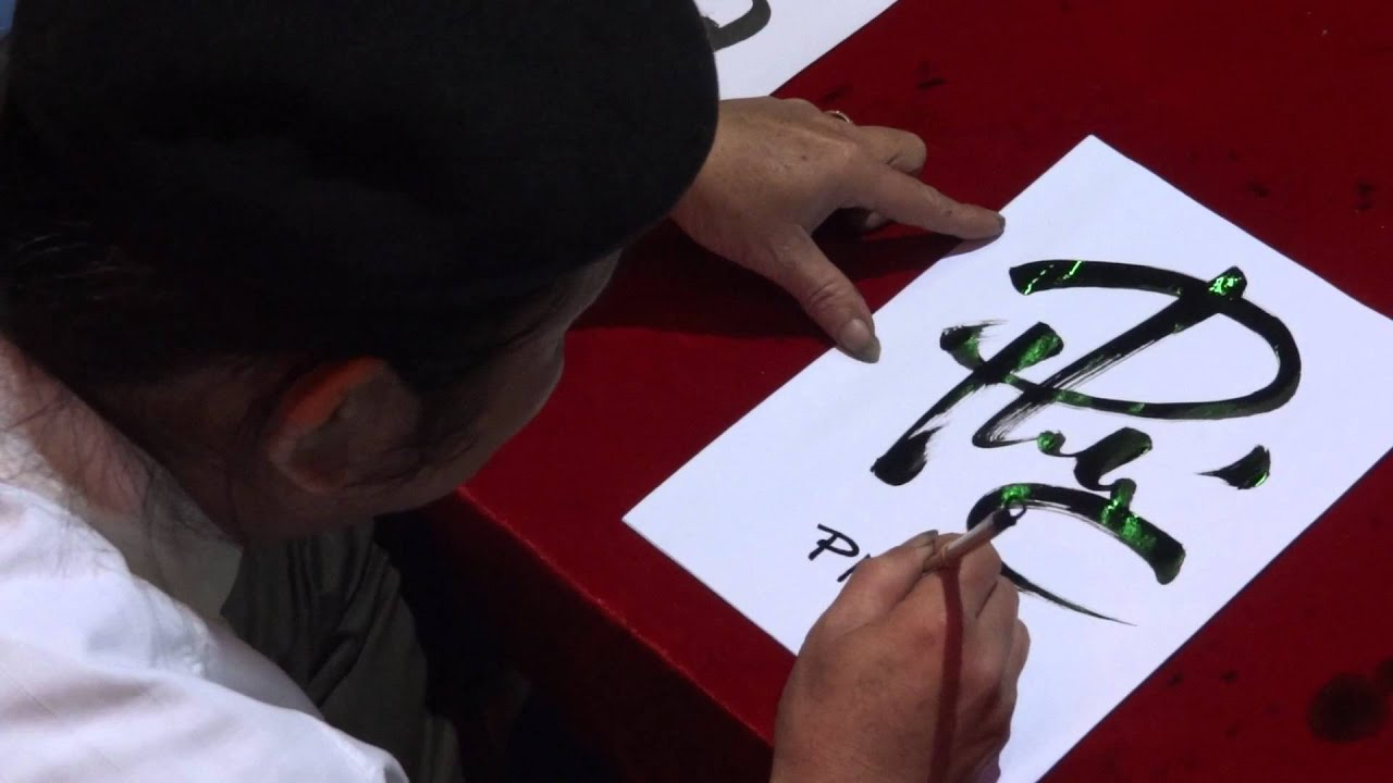 Vietnamese Calligraphy Calligraphy  Hue  Vietnam 3