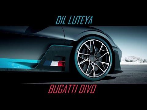 DilL Luteya vs BUGATTI DIVO ||| thumbnail