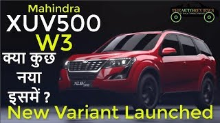 कितनी अलग नयी Mahindra XUV500 W3 Variant | New XUV500 W3 Variant Launched | TheAutoReviews