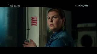 Download Lights Out  -  TV Spot 30 Sec 3Gp Mp4