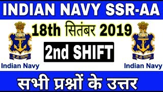 Indian Navy SSR/AA Today Exam Analysis 2nd Shift 18 September | navy today question paper