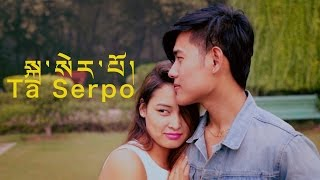 Download Ta Serpo | Sonam TOPDEN | Official music video 3Gp Mp4
