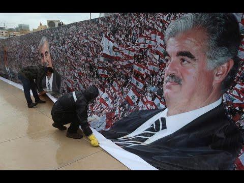 EX LEBANESE PM SAAD AL HARIRI MAKES A RARE VISIT ON FATHER'S DEATH ANNIVERSARY