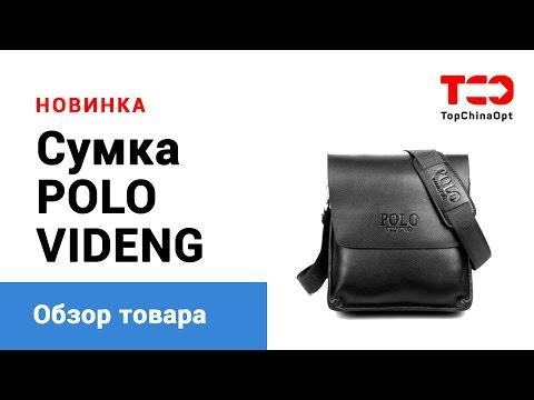 Обзор мужской сумки POLO VIDENG