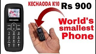 World's Smallest Phone Unboxing and review kechoda k-10/ small mobile /hindi