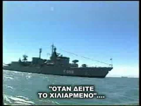 Liakopoulos Profities-Didaxes-Kosma Aitolou