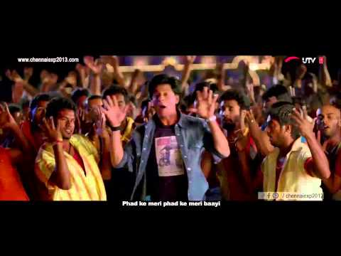 Chennai Express Song - 1234 Get On The Dance Floor - Shah Rukh Khan & Priyamani - Full Song video