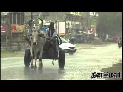 Chance of Rain in Tamilnadu Says Meteorological - Dinamalar August 23rd News
