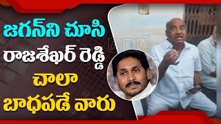 TDP Leader JC Diwakar Reddy Interesting Comments On YS Jagan