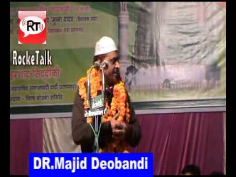 Super Hit Mushaira  Majid Deobandi Pratapgarh Mushaira 2014 video