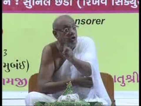 ઍક બીજાને ગમતા રહિયે : Jain...