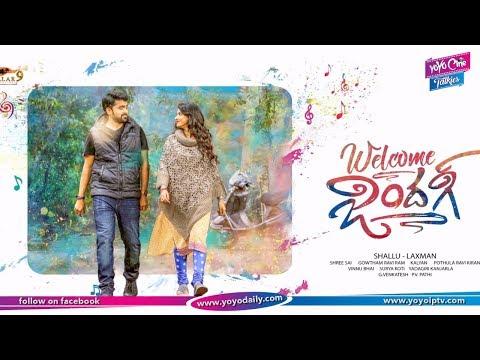 Welcome Zindagi Movie Motion Teaser | Latest Telugu Movie 2018 | Tollywood | YOYO Cine Talkies