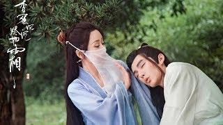 Những Bộ Phim Huyền Huyễn, Tiên Hiệp Trung Quốc Hay Nhất 2019,2020  Cổ Trang