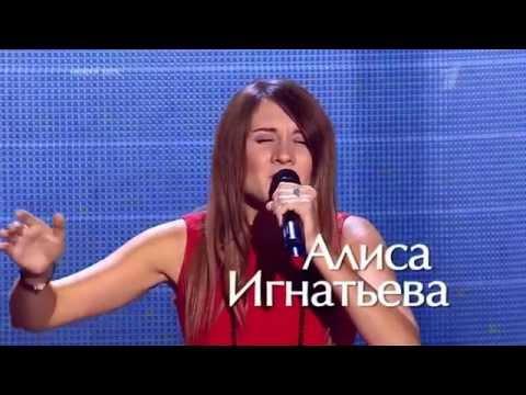 Українська пісня не знає кордонів! Алиса Игнатьева  - Ой, у вишневому саду