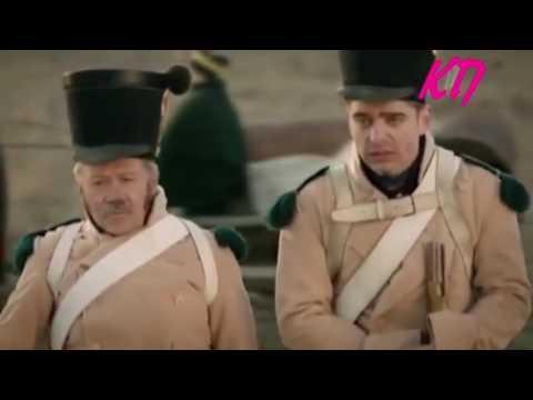 Король и Шут - В Париж домой