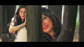 Jodi Meghe Chad Dhake (Official Video) | Imran & Jannat Pushpo | Official Music Video