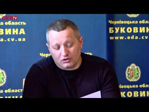 Чернівецькі волонтери написали звернення до Міністра оборони