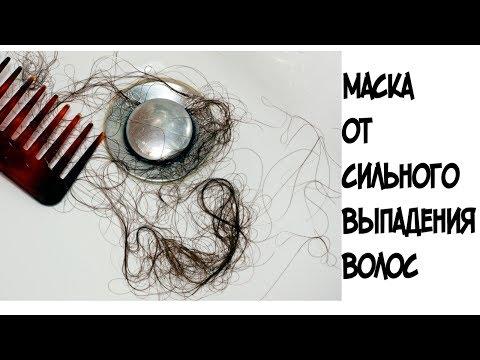Это средство помогло мне избавиться от выпадения волос/Эффективная маска от сильного выпадения волос