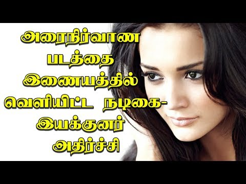 Shankar Upset With Release of Amy Jackson's HOT Pics