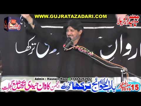 Zakir Imran Haider Bukhari | 15 Safar 2019 | Tarikha Gujrat || Raza Production