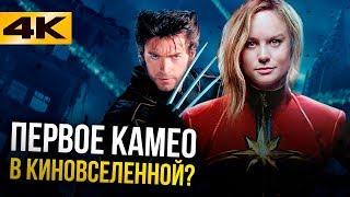 """Новый лидер Мстителей? Все секреты фильма """"Капитан Марвел"""""""