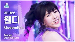 Download lagu [예능연구소 4K] 레드벨벳 웬디 직캠 'Queendom' (Red Velvet WENDY FanCam) @Show!MusicCore 210821