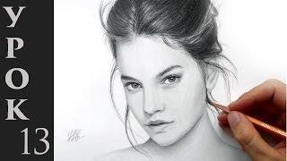 Рисование портрета карандашом с фотографии видео