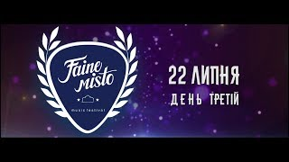 Файне Місто (Faine Misto) 2017 - 3 day (official aftermovie)