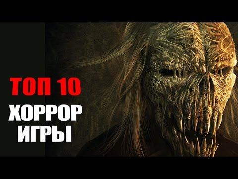 TOP 10: ожидаемые хоррор игры 2017
