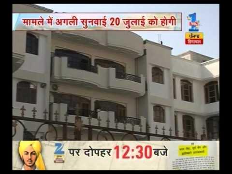 Punjab-Haryana HC imposes fine of Rs. Fifty Thousand on Hooda
