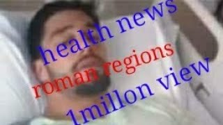 Roman regions health news.... Roman reigns medical condition  ...roman regions today news