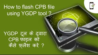 How to flash CPB file using YGDP tool