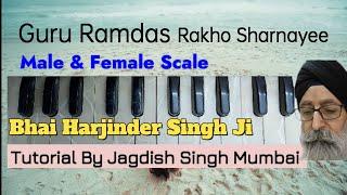 Learn easy Shabad Kirtan (M & FM Scale) --GURU RAMDAS RAKHO SHARNAYEE (Bhai Harjinder Singh ji)