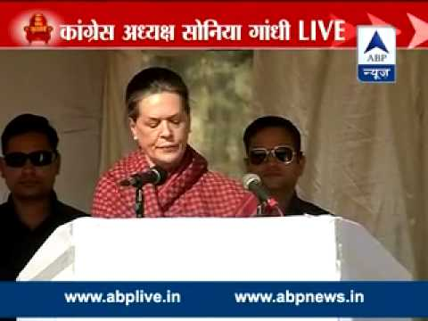 Sonia Gandhi addresses election rally at Gumla, attacks BJP