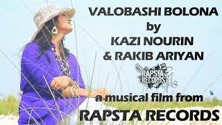 VALOBASHI BOLONA by KAZI NOURIN & RAKIB ARYAN