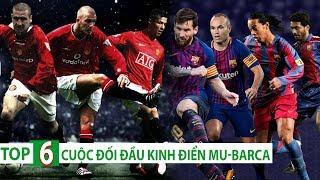 Top 6 cuộc đối đầu giữa Manchester United và Barcelona   Ai phải sợ ai?