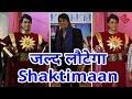 Download TV Show 'Shaktimaan' जल्द आएगा वापस Mukesh Khanna ने किया Confirm in Mp3, Mp4 and 3GP