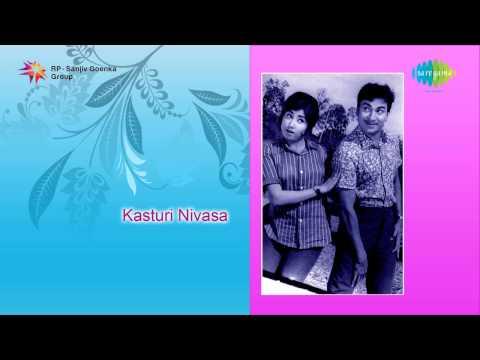 Kasturi Nivasa | Aadisi Nodu song
