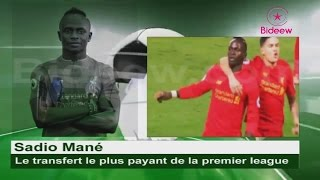 Sadio Mané, le transfert le plus payant de la premier league