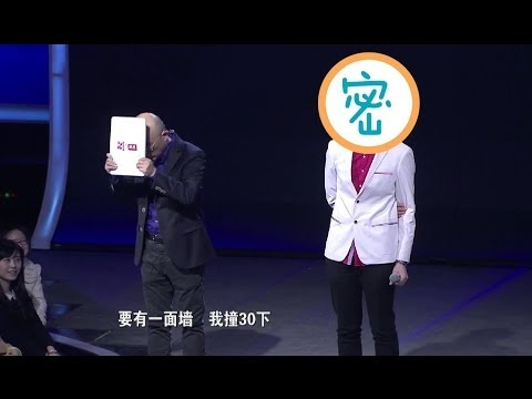 """非誠勿擾 Part4 帥氣洋人慘遭滅燈 孟爺爺直呼要""""撞牆"""" 140406 HD"""