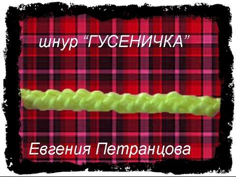 Вязание евгения петранцова